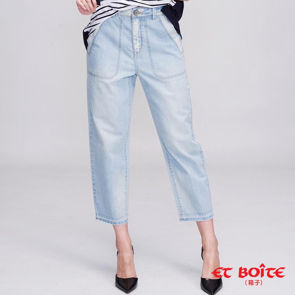 ETBOITE 箱子 BLUE WAY 高腰寬腿牛仔褲(淺藍)