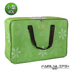 FL生活+ 第三代多功能耐磨抗拉透明視窗收納袋-40公升(青蘋綠)