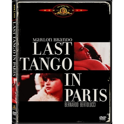 巴黎最後探戈 Last Tango in Paris   DVD