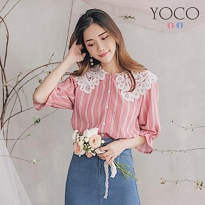 東京著衣-YOCO 蕾絲圓領拼接條紋雪紡上衣-S.M.L(共兩色)