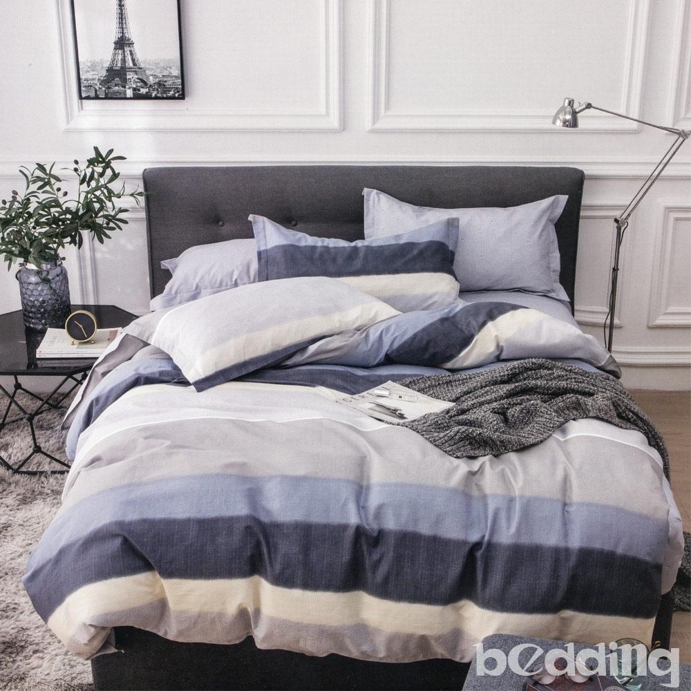 BEDDING-100%棉特大雙人8X7尺薄式被套-賽爾-藍