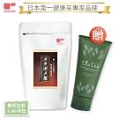 美達寶美茶30包+綠茶真萃保濕全效精華