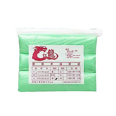 紅龍捲取式清潔袋大(65*80cm30張*3捲*4袋)