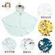【喜福 HiBOU 】日本有機棉∥小斗篷連帽浴巾(任選) product thumbnail 1