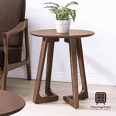 漢妮Hampton歐爾佳系列淺胡桃全實木小茶几-50x50x55cm