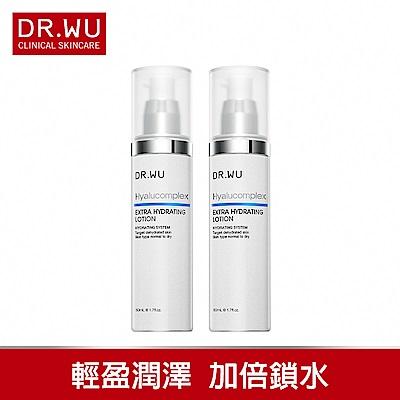 DR.WU 玻尿酸保濕精華乳50MLX2入