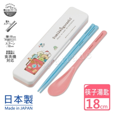 Sumikko gurashi 日本製角落小夥伴環保筷子+湯匙組18CM-環遊世界