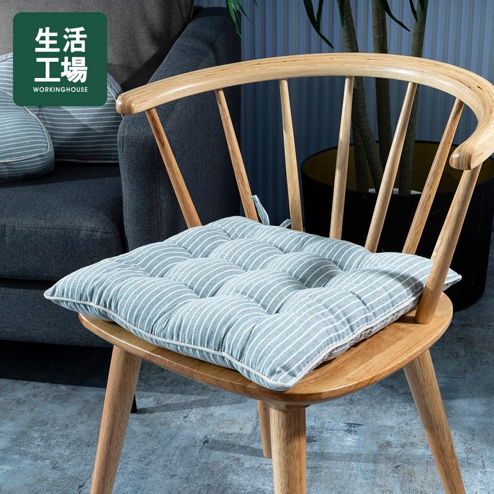 【女神狂購物↓38折起-生活工場】極簡沐語椅墊40*40-晨光綠