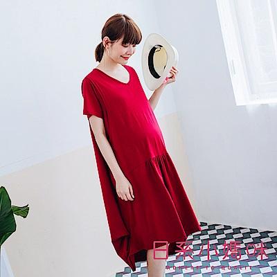 日系小媽咪孕婦裝-哺乳衣~V領素面前短後長竹節棉洋裝 (共二色)