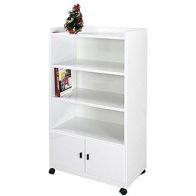 文創集 伊森2.7尺塑鋼二門三格高書櫃(六色)-81.5x47x153cm免組