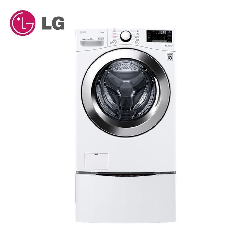 LG樂金 19公斤+2.5公斤 TWINWash 滾筒蒸洗脫洗衣機 WD-S19VBW+WT-D250HW 冰磁白
