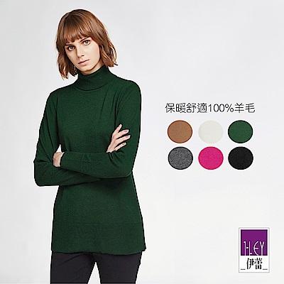 ILEY伊蕾 100%溫暖羊毛超百搭翻領針織上衣(黑/白/可/綠/桃/鐵灰)