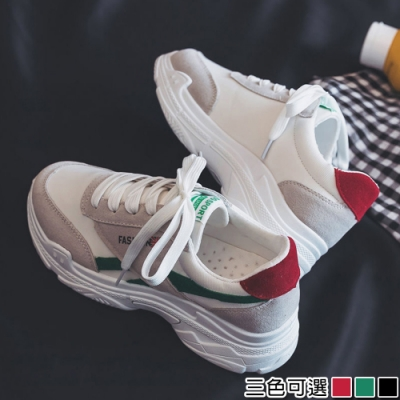 韓國KW美鞋館 街頭韓國俏皮學生運動鞋