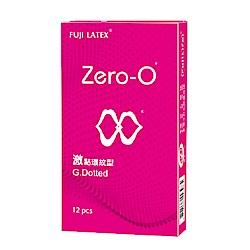 FUJI LATEX ZERO-0 零零系列 環紋激點型 衛生套 保險套 12入