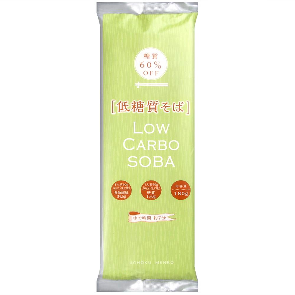 城北麵工 優質蕎麥麵(180g)