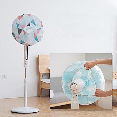 [aiken]4入組 印花防塵風扇罩