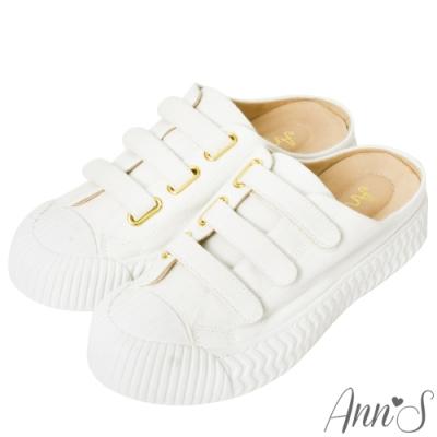 Ann'S黑科技-弄不髒防潑水魔鬼氈帆布餅乾穆勒鞋-白