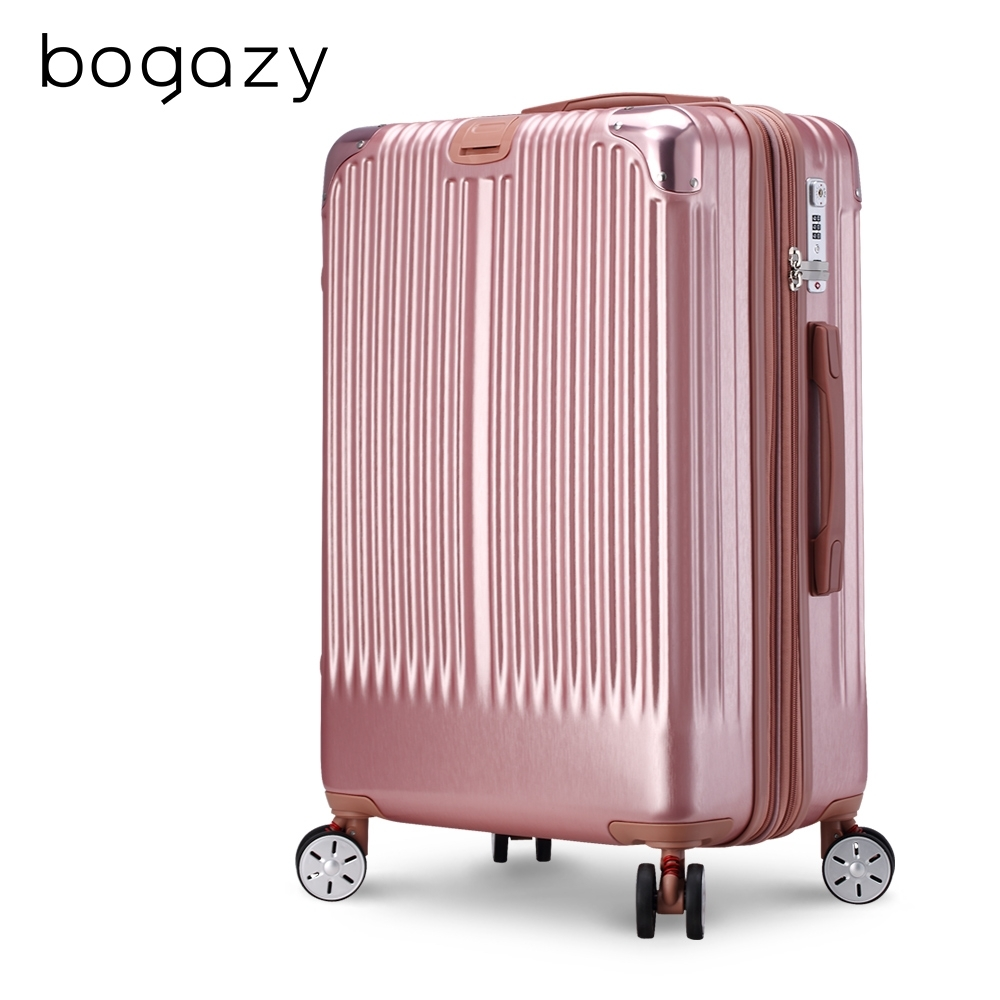 Bogazy 韶光絲旋 26吋拉絲紋行李箱(玫瑰金)