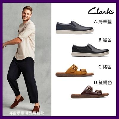 Clarks 漫步英倫 經典休閒鞋 男女鞋 (9款任選)