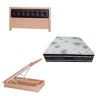 綠活居 亞多3.5尺單人床台三式組合(床頭片+後掀床底+正四線柔纖獨立筒)五色可選