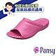 PANSY-日本手工縫線素色亮彩女室內拖鞋-QA9409 product thumbnail 1