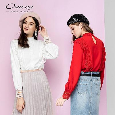 OUWEY歐薇 典雅水溶蕾絲剪接小立領上衣(白/紅)