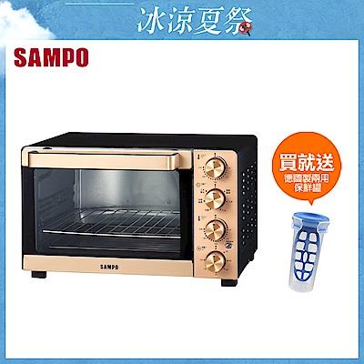SAMPO聲寶 35L雙溫控油切旋風烤箱 KZ-KB35F