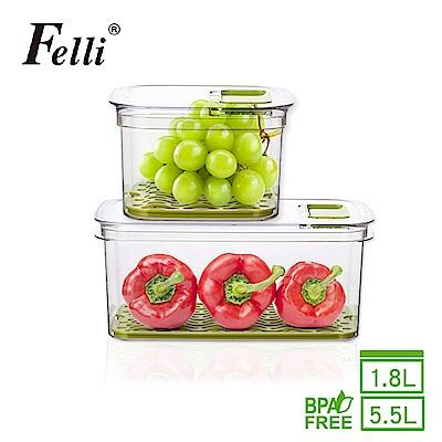 [Felli]鮮寶蔬果保鮮盒1.8L+5.5L