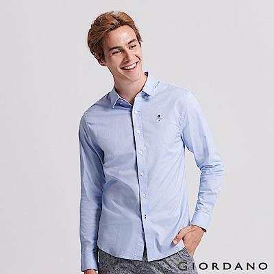 GIORDANO 男裝經典刺繡彈力牛津紡長袖襯衫-63 藍色
