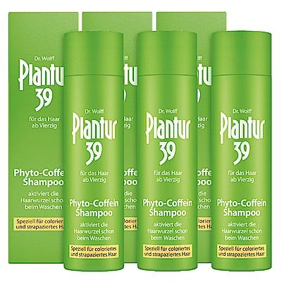 Plantur39 植物與咖啡因洗髮露(染燙及受損髮質)250mlx3