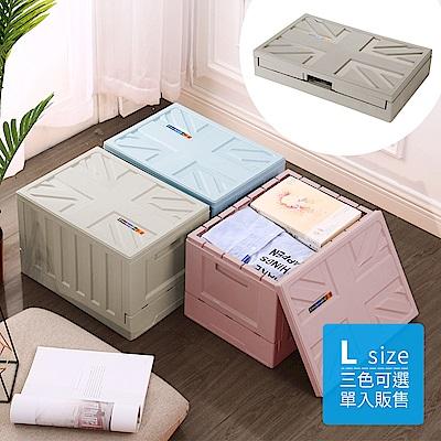 【Mr.box】北歐風貨櫃收納箱/收納櫃/組合椅(大款)(三色可選)