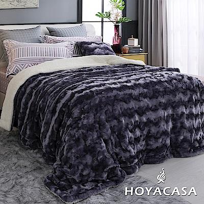 HOYACASA星鑽紫 4D雪貂絨親膚加大厚毛毯(180x200cm)