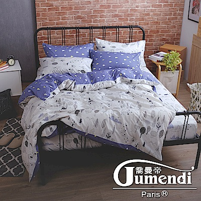 喬曼帝Jumendi-森活氣息 台灣製加大四件式特級純棉床包被套組