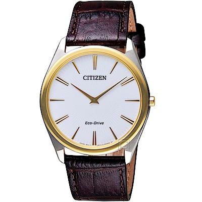 星辰 CITIZEN 低斂紋飾光動能超薄腕錶(AR3074-03A)-白色