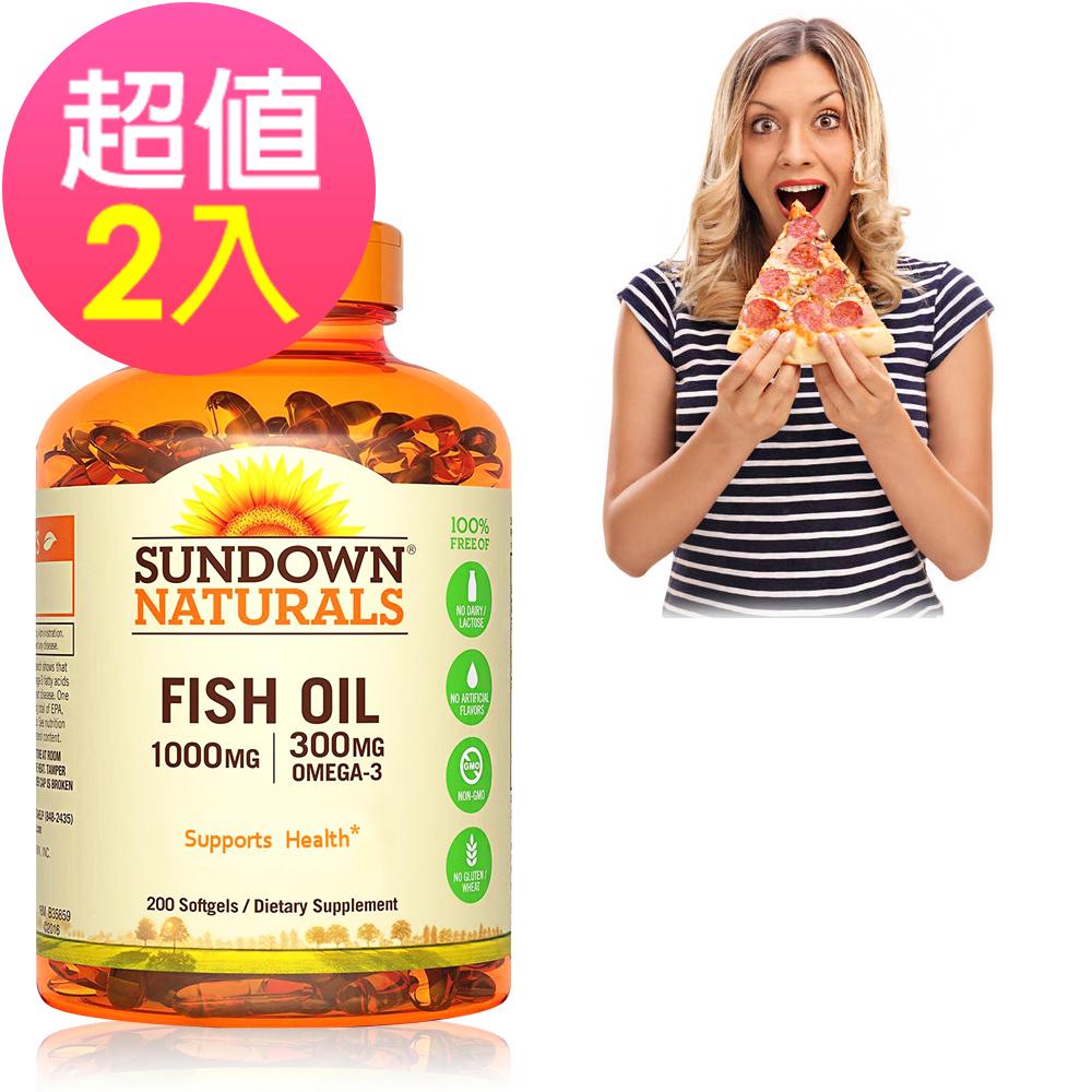 Sundown日落恩賜 高單位精純魚油x2瓶(200粒/瓶)