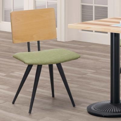 H&D 雷休本色綠皮餐椅