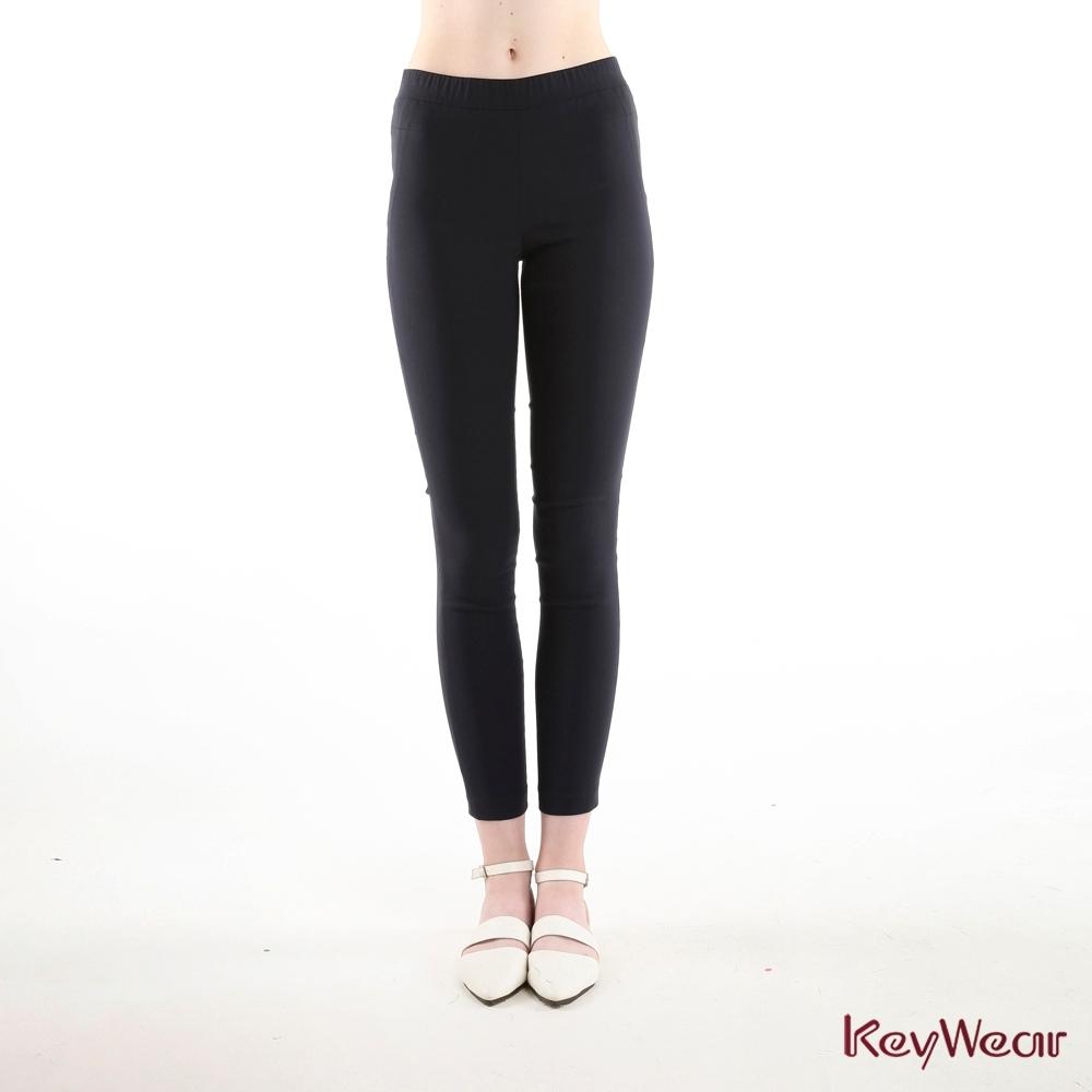 KeyWear奇威名品     進口素材時尚俐落顯瘦長褲-深藍色