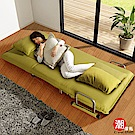 Cest Chic-Herb香草天籟沙發床幅97CM-Green