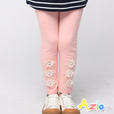 Azio Kids 女童 褲子 三朵花棉質內搭褲(粉 )