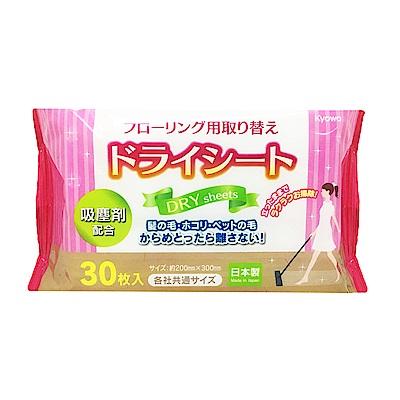 WAVA 日本KYOWA地板擦替換吸塵紙30枚