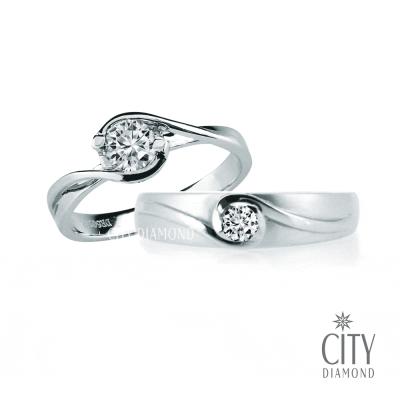 City Diamond『湛藍湖泊』鑽石對戒