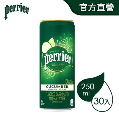 法國沛綠雅Perrier 氣泡天然礦泉水- 小黃瓜萊姆風味 鋁罐(250mlx30入)