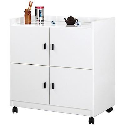 文創集 艾格羅2.7尺塑鋼四門書櫃(六色)-81.5x47x86cm免組