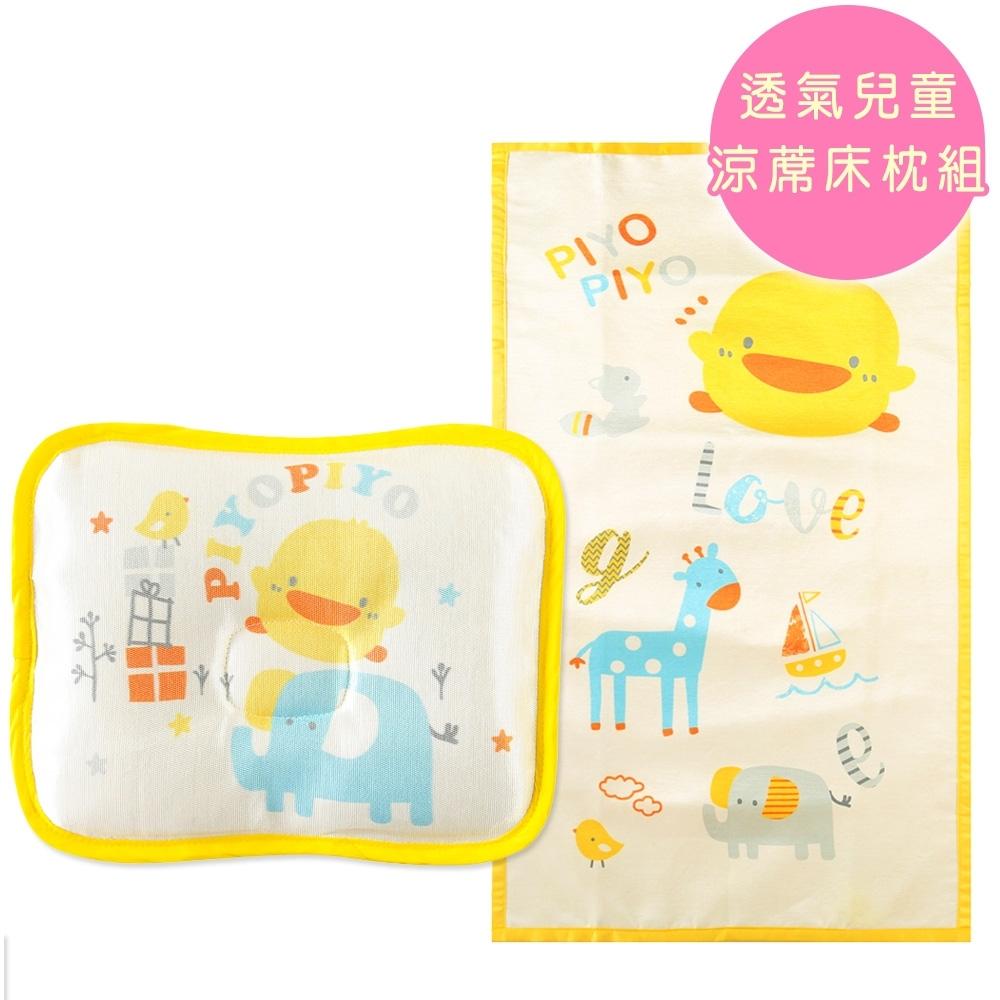 黃色小鴨《PiyoPiyo》涼感冰絲嬰幼兒坐墊涼蓆+嬰幼兒定型枕
