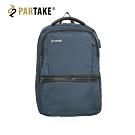 PARTAKE - C6-都會時尚電腦包-藍 PT17-C6-85RB