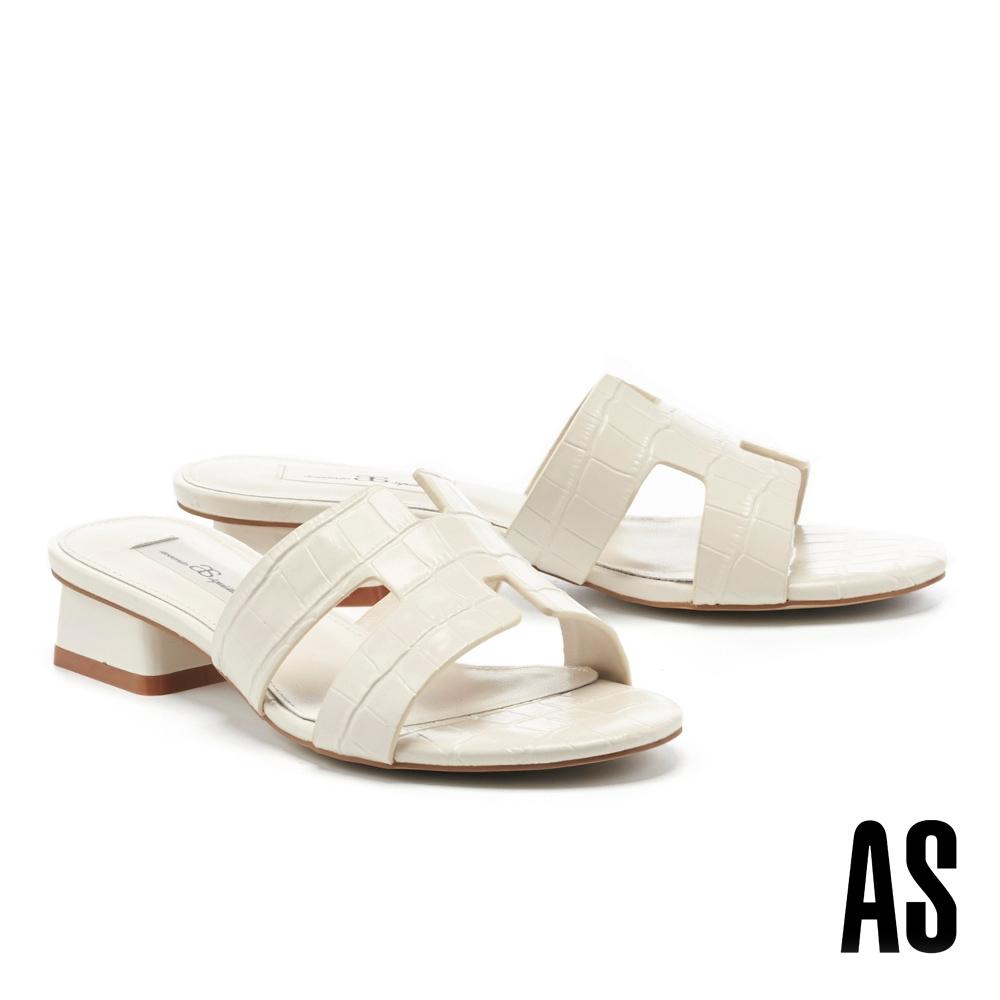拖鞋 AS 質感時髦鱷魚壓紋H型全真皮低跟拖鞋-白