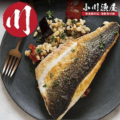 小川漁屋 鱸魚清肉排4片(300G~400g/片)