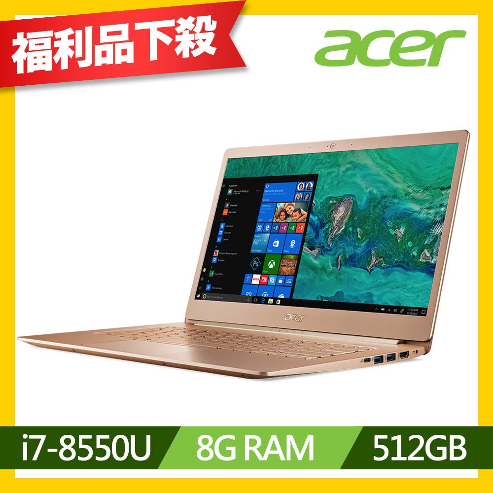 Acer SF514-52T-870J 14吋筆電(i7-8550U/8G/512G SSD/Swift 5/金/福利品)