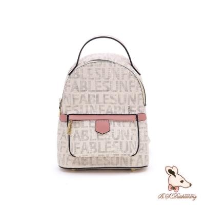 SUNFABLE - 日光PARTY - 品牌印花美型輕巧後背包 - 知性粉
