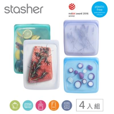 美國Stasher 白金矽膠密封袋超值四件組(大長形雲霧白+湖水藍+方形紫外光+藍寶石)(快)